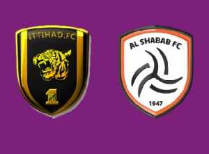 ITIHAD_SHABAB