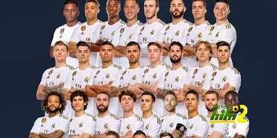 جدول مباريات ريال مدريد في دوري الإسباني ريال مدريد بث مباشر